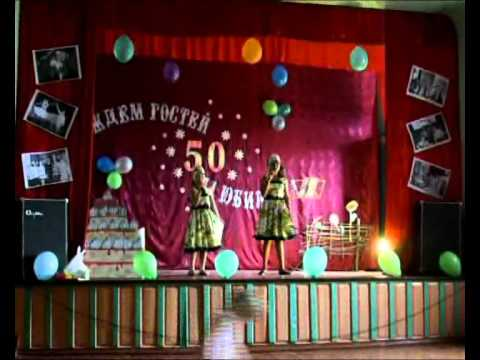 Скачать песню подростковая студия аленушка