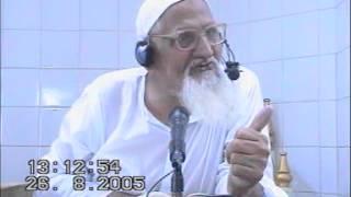 Maulana Ishaq - App SAWW ka Rahmatullil alamin Hona - fri 26082005