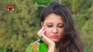 Hunr Tan Aa Ke Mil Wanj - Nazar Abbas - New Eid Song 2017 - Latest Punjabi And Saraiki Song