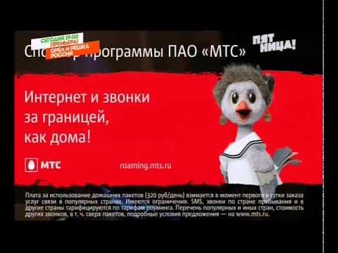 МТС Забугорище//Каркуша