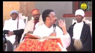 Dn. Daniel Kibret - Ethiopian Orthodox Tewahdo Sebket