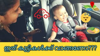 ഇതു കുട്ടികൾക്ക് വാങ്ങണോ???  | R for Rabbit Jack and Jill Convertible Baby Car Seat Review