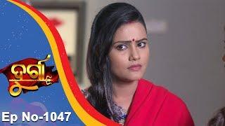 Download video Durga | Full Ep 1047 | 17th Apr 2018 | Odia Serial - TarangTV