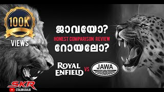 Jawa vs Royal Enfield comparison review in Malayalam