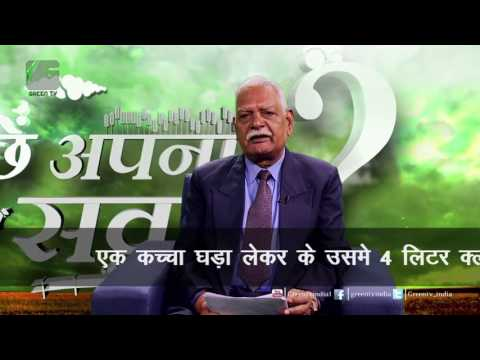 Puchhe Apna Sawal- Episode 44 Green TV