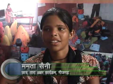Tara Akshar _ Adult Literacy Programme for Rural Women
