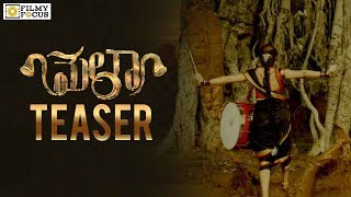 Mela Movie Teaser | Mela Movie Trailer | Sai Dhanshika, Ali, Sony Charishta