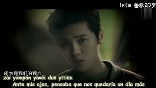 LuHan - Our tomorrow MV (Sub español + pinyin + roma)