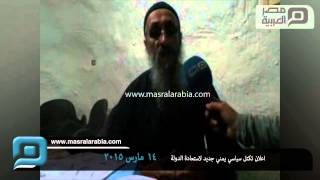 مصر العربية | مسئول الدير المنحوت وجدنا آثار من القرن الرابع والسابع