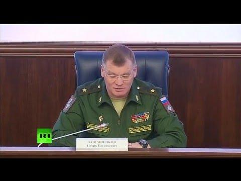 Брифинг Минобороны РФ на тему фальсификации данных об операции ВКС РФ в Сирии