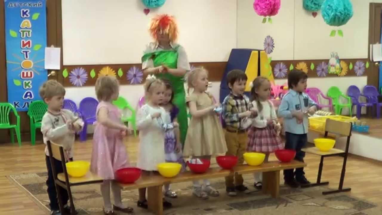 Скачать песню стирка для малышей