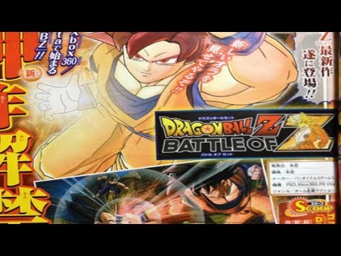 DragonBall Z Battle of Z - NEW DBZ GAME W/ CO-OP (XBOX 360, PS3, PSVITA) 2013 SCREENS