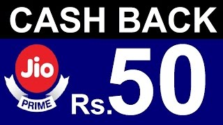 ₹50 Cashback on JIO PRIME & Other Recharge Plan| JIO Money vs Paytm