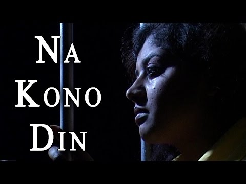 Bengali Sad Songs | Na Kono Din | Blue Dream | Bangla Sad Broken Heart Songs | Ht Cassette video