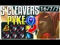 PYKE PASSIVE + 5 CLEAVERS = HUGE AD! Black Cleaver Stacking - Pyke Gameplay - League of Legends