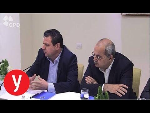 """סבב התייעצות ראובן ריבלין עם סיעת חד""""ש תע""""ל לגבי הרכבת הממשלה"""