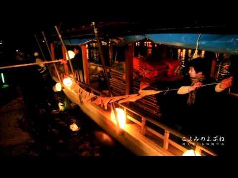 【Goovie 5D】こよみのよぶね -時を感じる叙情作品- 2011