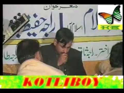 Qamar Islam & Hafeez Babar (p2 Naat & Saif-ul-malook) -village Rokhia Sharif. video