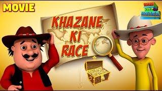 Animated Movies for kids | Motu Patlu - Khazane Ki Race | Funny cartoons | WowKidz Movies