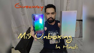 Hindi||Xiaomi Mi9 Unboxing with Giveaway