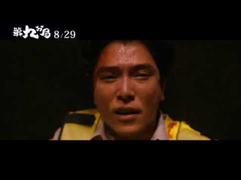 【第九分局】8.29今年暑假通靈辦案