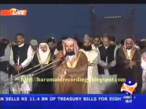 Truemuslims Net   Sudais In Pakistan video