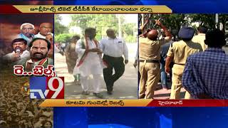 Rebels go against Mahakutami in Kukatpally and Jubilee Hills