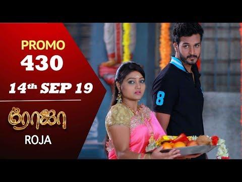 Roja Promo 14-09-2019 Sun Tv Serial Online