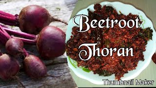 Beetroot and drumstick leaf thoran.//healthy side dish for rice // thani nadan cooking