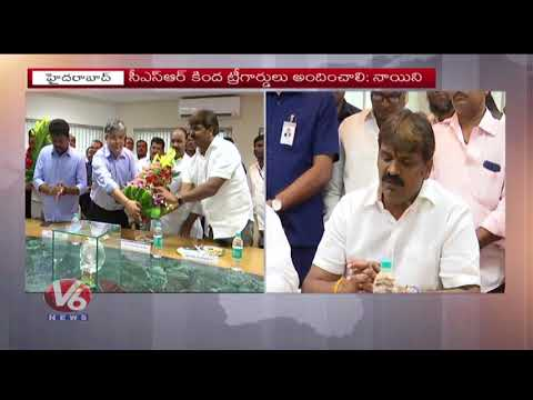 Minister Nayini And Mayor Bonthu Rammohan Participates In Haritha Haram In Hyderabad | V6 News