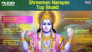 Lord Vishnu Bhajan    Shreeman Narayan Narayan Hari Hari by Sadhana Sargam, Shailendra Bhartti