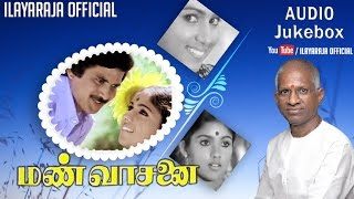 Man Vaasanai | Audio Jukebox | Ilaiyaraaja Official