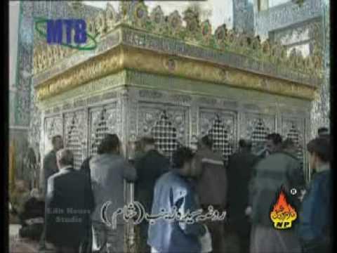 2008 Mukhtar Ali Shedi Noha 4°: Alan Yazeed Karaya video