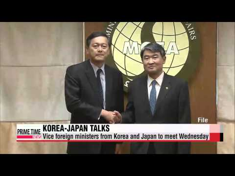 Korea, Japan to hold vice ministerial talks Wednesday   한일 차관전략대화 수요일 도쿄서 개최