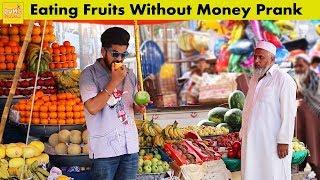 Dumb Prank with Fruit Wala    No Money  