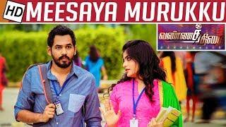 Meesaya Murukku Movie Review | Adhi and Aathmika | Sundar.C | Vannathirai | Kalaignar TV