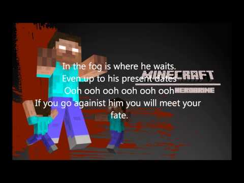 Have you seen the herobrine lyrics