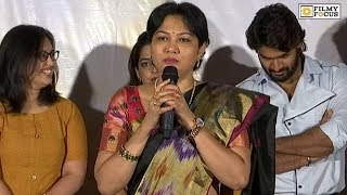 Actress Hema Speech At Guna 369 Movie Trailer Launch | Karthikeya, Anagha