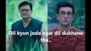 download lagu Jagga Jasoos: Phir Wahi Lyric Song gratis
