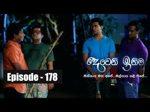 Deweni Inima | Episode 178 11th October 2017
