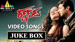 Rakshakudu - Rakshakudu Movie Full Video Songs Back to Back || Jayam Ravi, Kangana Ranaut