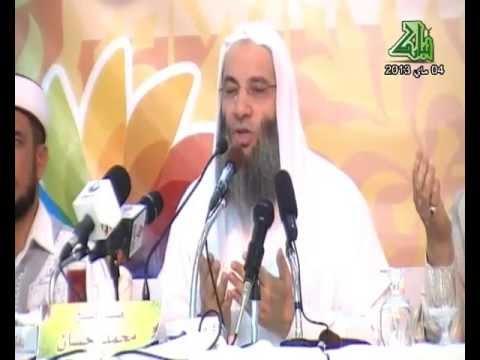محاضرة الشيخ محمد حسان | جامع اللخمي صفاقس