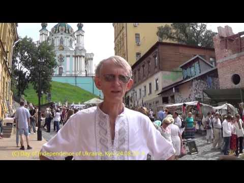 День Независимости Украины на Андреевском Спуске в Киеве 24.08.2014