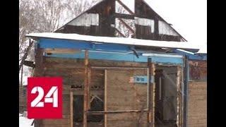 В Саранске жителей аварийных бараков переселили в новостройки - Россия 24