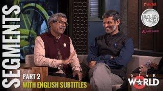Paisa Paisa - Satyamev Jayate Season 2 [OFFICIAL CHANNEL] - Ep 4 | 'Hamara Paisa, Hamara Hisaab' (Part 2) - Subtitled