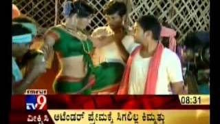 Parie - TV9 -Item-song- Filmy Funda