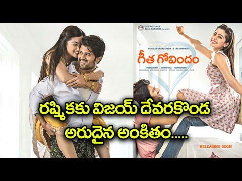 Vijay Devarakonda Dedicated Rs.100 Crores To Rashmika Mandanna....! | Filmibeat Telugu