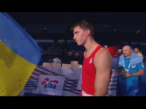ЧМ-2017 (91 кг) 🇺🇦 Рамазан Муслимов (UKR) — Адам Хамори (HUN) 1/16 финала