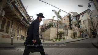 """برومو فلسطين تحت المجهر """"أكذوبة الانصهار"""""""
