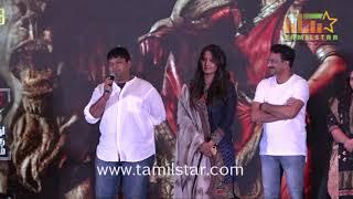 Bhaagamathie Movie Audio Launch